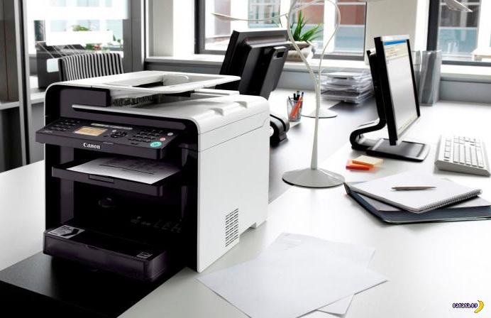 То, без чего не может работать современный офис