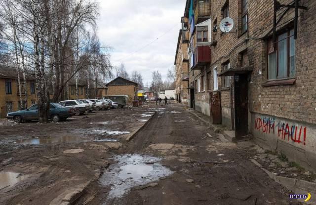 А тем временем в России - 98