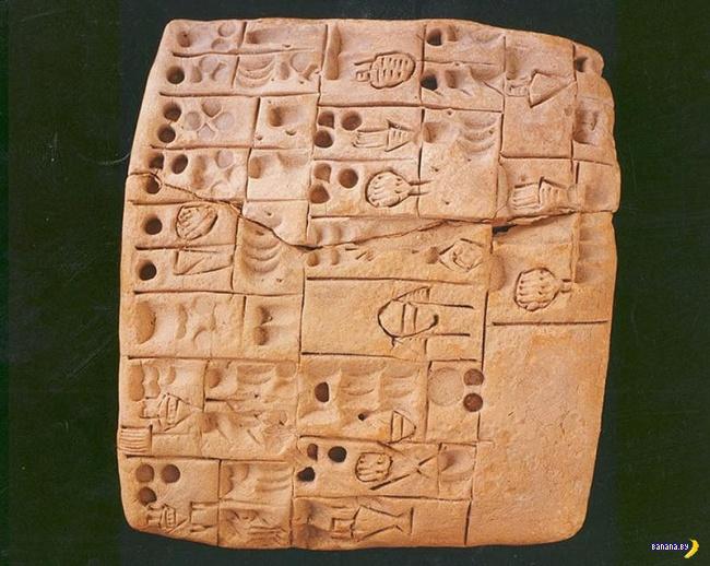 Таинственная табличка из глины