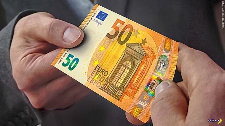 Новая купюра в €50