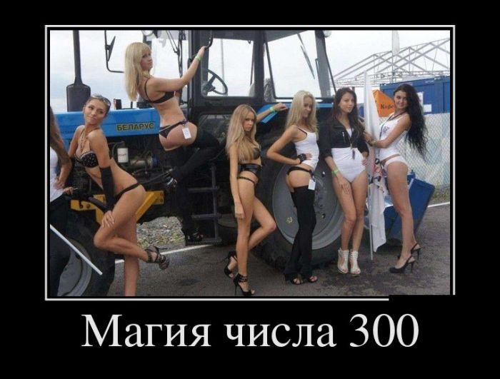Демотиваторы - 885