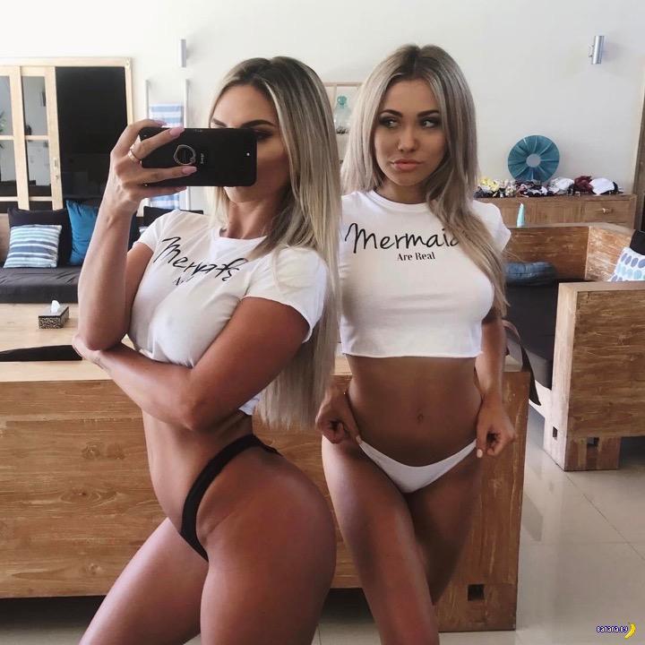 Девушки из Зазеркалья - 228