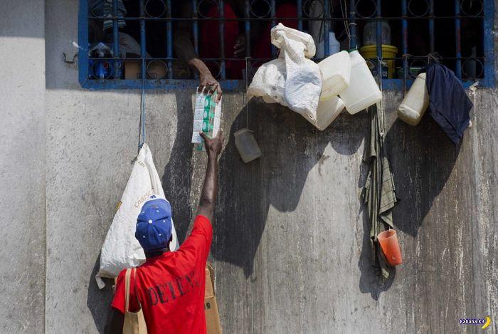 Не нарушайте закон на Гаити!