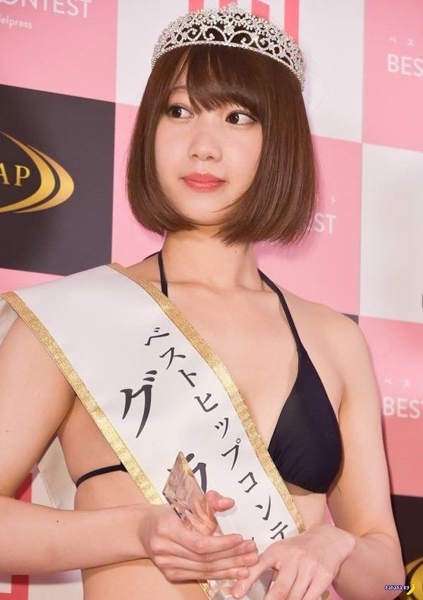 Выбрали лучшую попку Японии