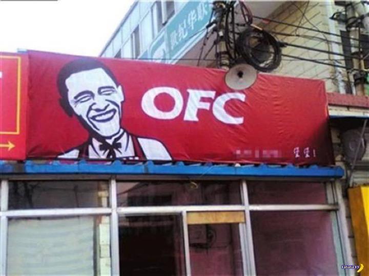 Китайские бренды такие китайские!