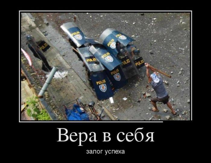 Демотиваторы - 888