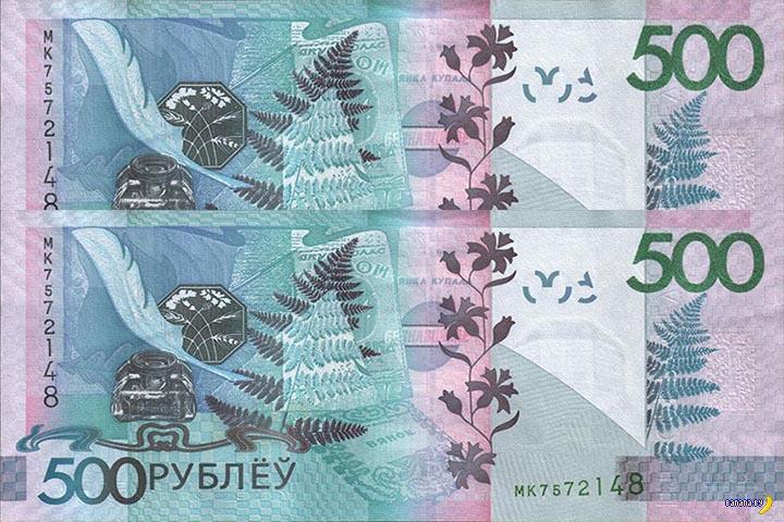 Лукашенко: всем по 1000!