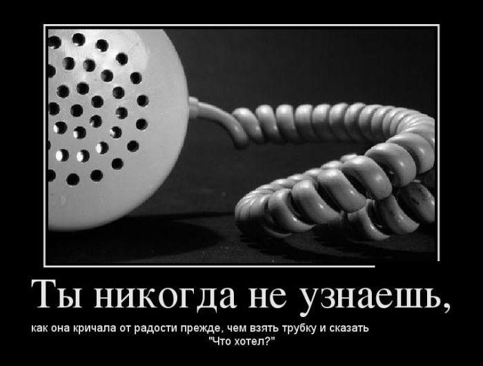 Демотиваторы - 889