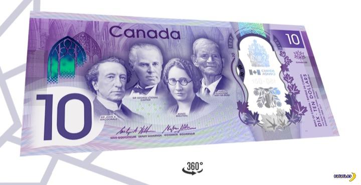 Новая канадская десятка!