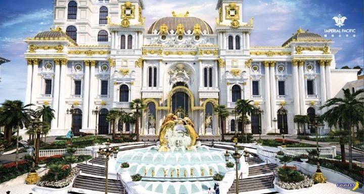 Анонсировано новое казино - Imperial Pacific Resort