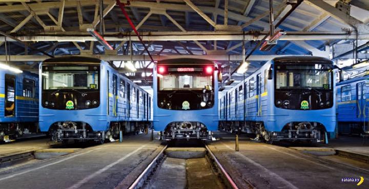 Киевское метро угрожает Киеву