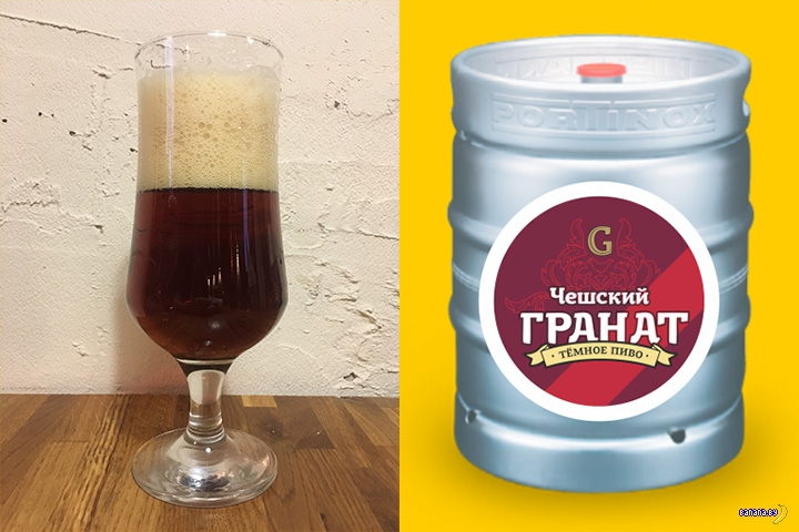 Старовар представляет пиво от Пивоварни Кожевниково!