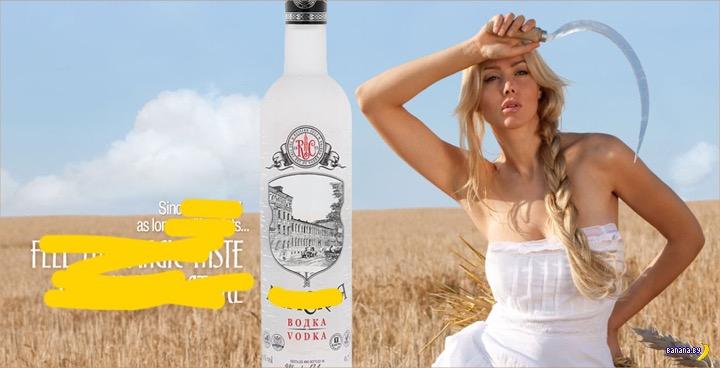 Белорусы стали меньше пить алкоголь!