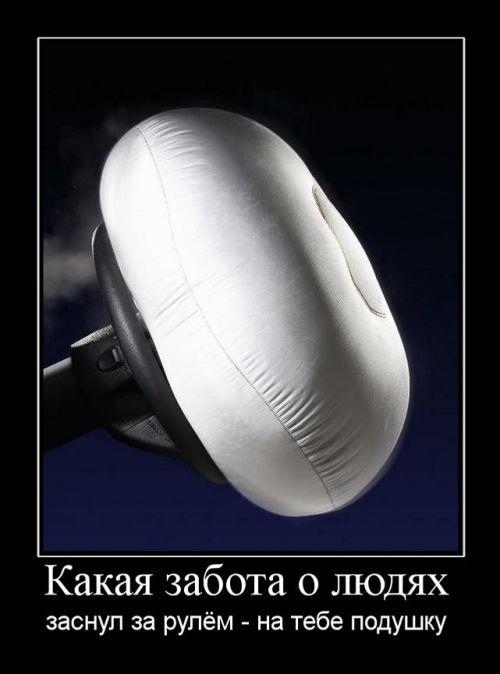 Демотиваторы - 890