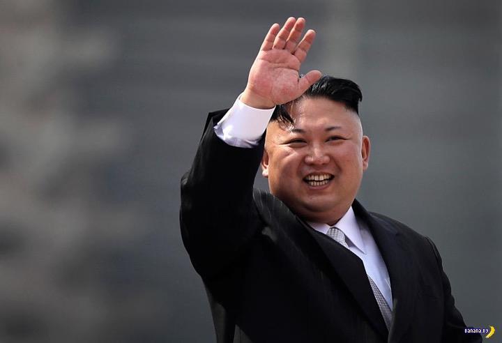 Товарищ Ын ответил господину Трампу