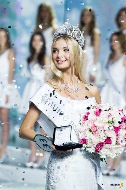 Полина Попова – Мисс Россия 2017