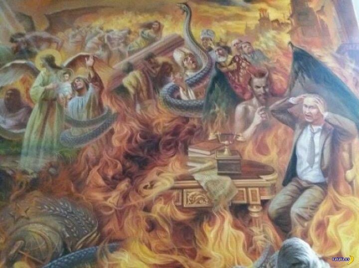 Путин попал на церковную фреску