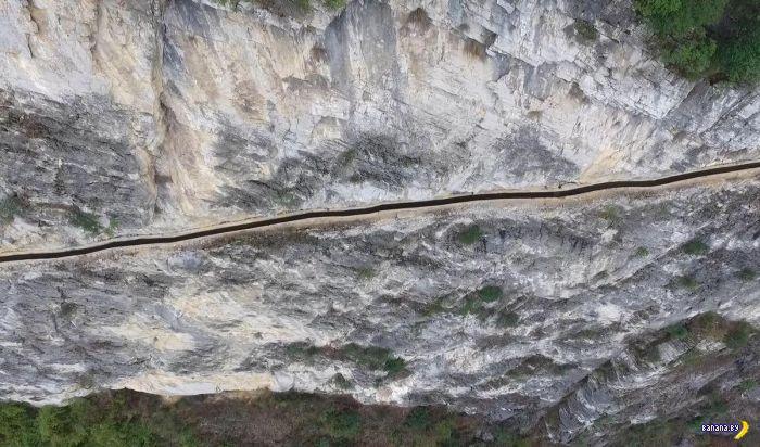 Уникальный акведук в Китае