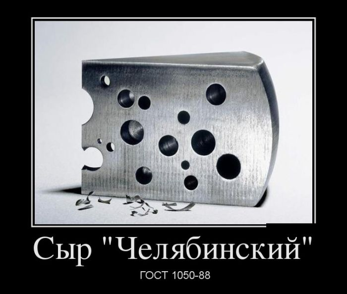 Демотиваторы - 893