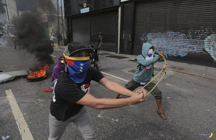 В Венесуэле неспокойно