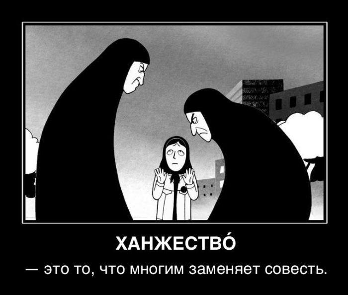 Демотиваторы - 894