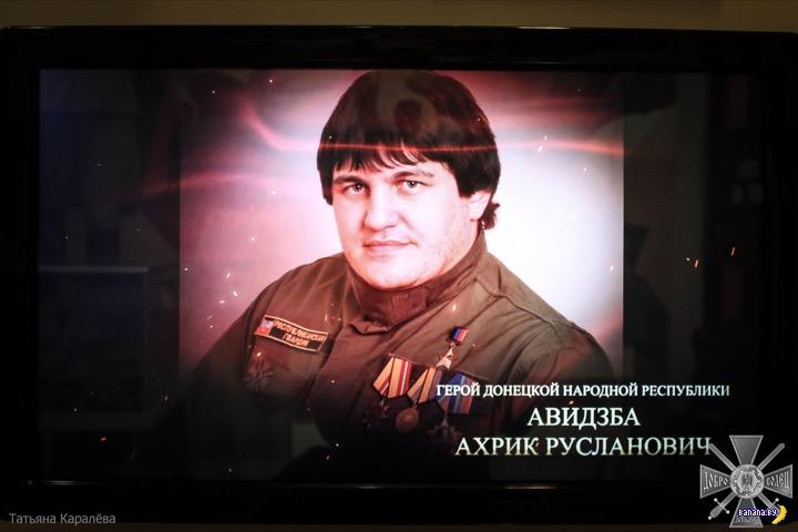 Музей героев ДНР в Донецке
