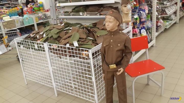 Дети-солдаты к 9 мая