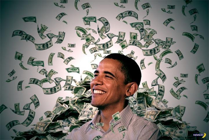 Заработки Обамы