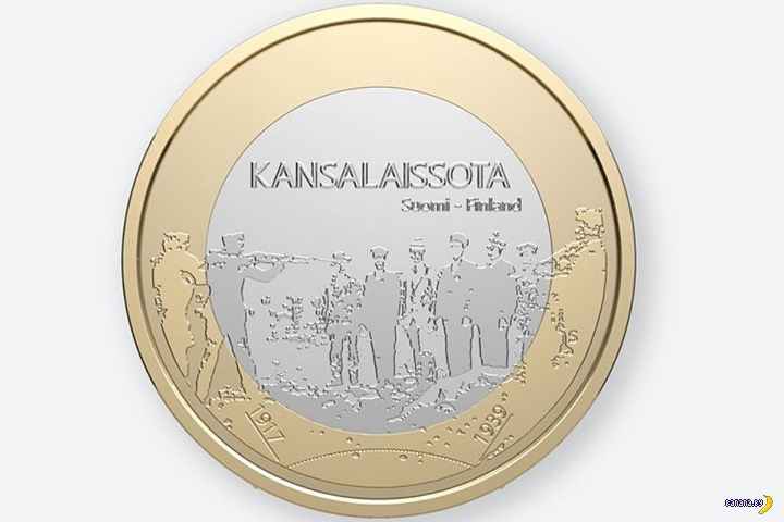 Финская монета с расстрелом выйдет из обращения