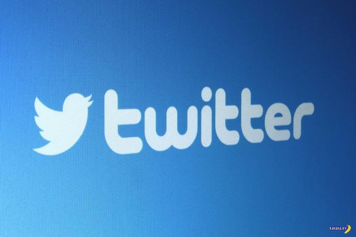 Немного про экономику Twitter