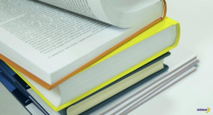 Как печать книг стала обыденным занятием