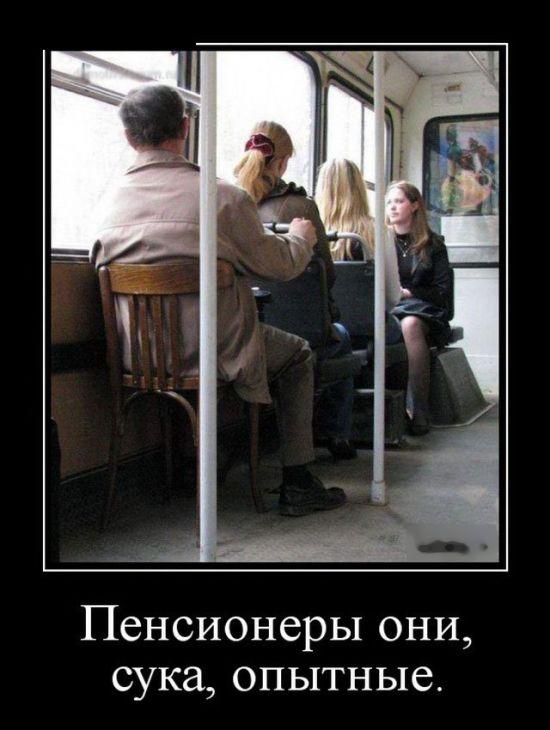 Демотиваторы - 897