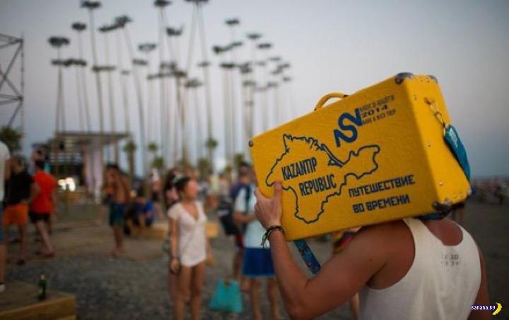 Крыму хотят вернуть КаZантип