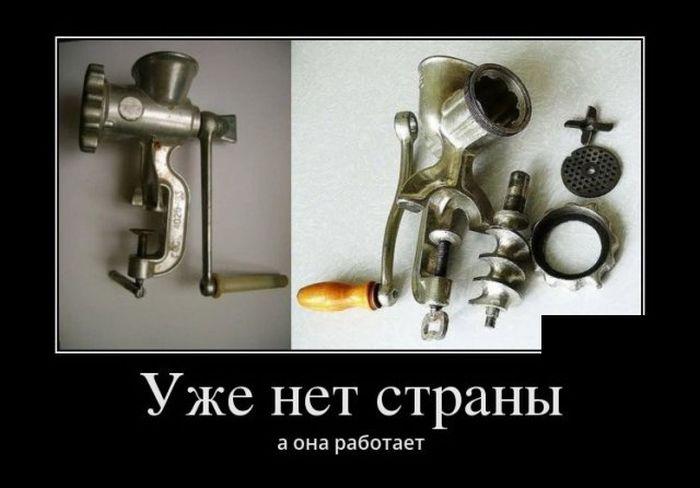 Демотиваторы - 898