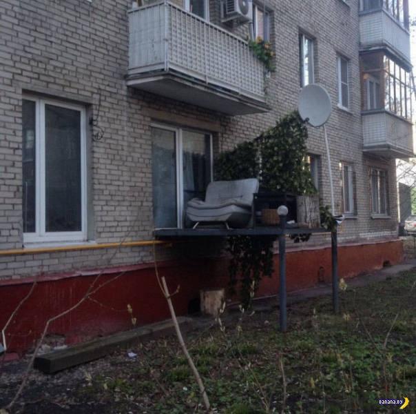 А тем временем в России - 101
