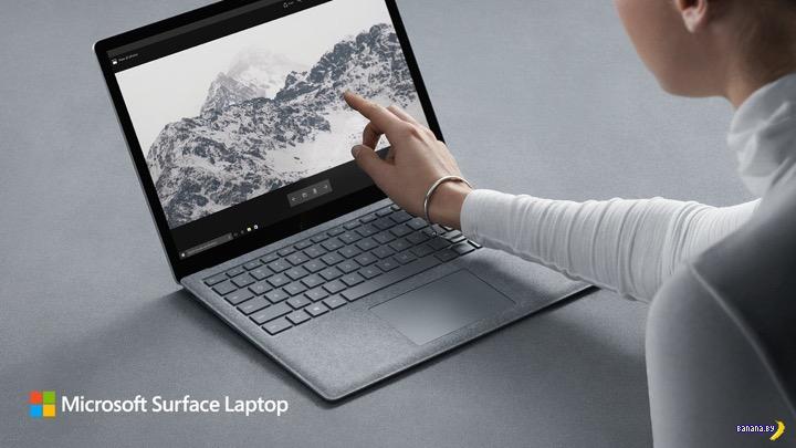 Microsoft Surface Laptop - враг №1 для Макбука