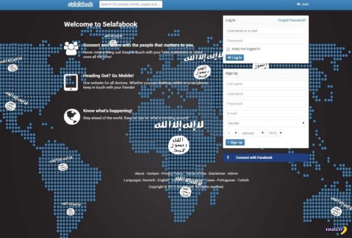 ИГИЛ запускает свои социальные сети