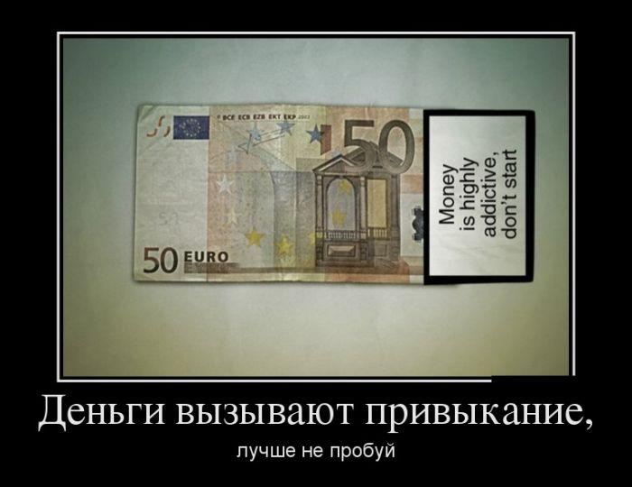 Демотиваторы - 900