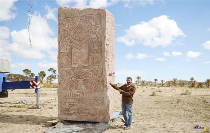 В США поставили памятник мемам