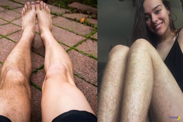 Вопрос про ноги!