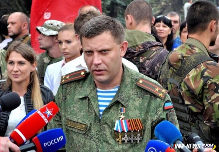 Сегодня чуть не взорвали Захарченко