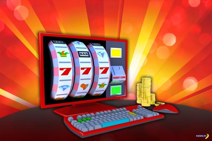 Полезные бонусы в казино Вулкан