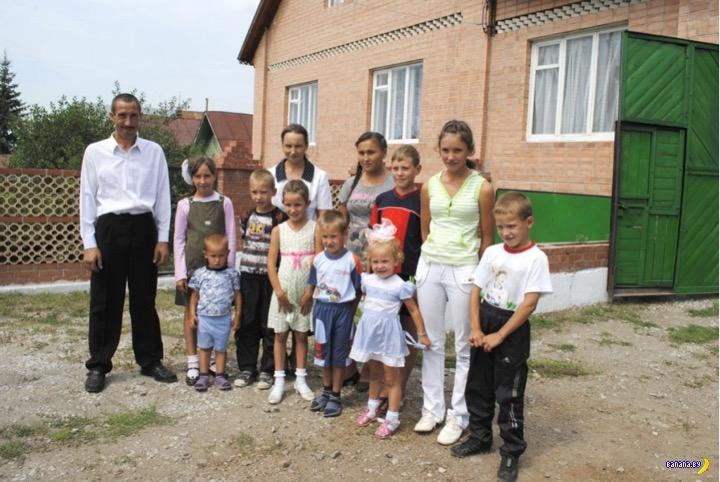 Налог на малодетность могут ввести в России
