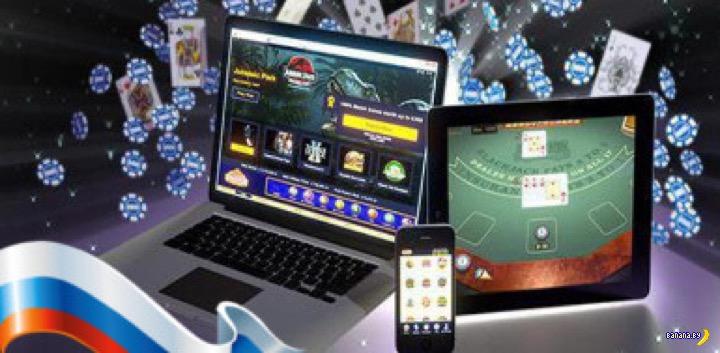 Игровой автомат в браузере –история российских онлайн казино