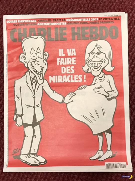 Charlie Hebdo мягко проехался по жене Макрона