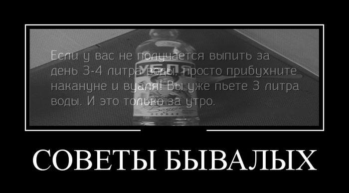 Демотиваторы - 904