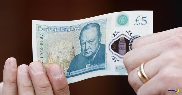Неожиданная проблема с новыми купюрами в £5