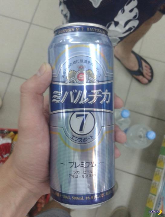 В Китае вовсю подделывают пиво «Балтика»