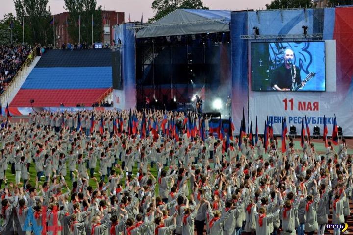 В ДНР и без Евровидения хорошо!