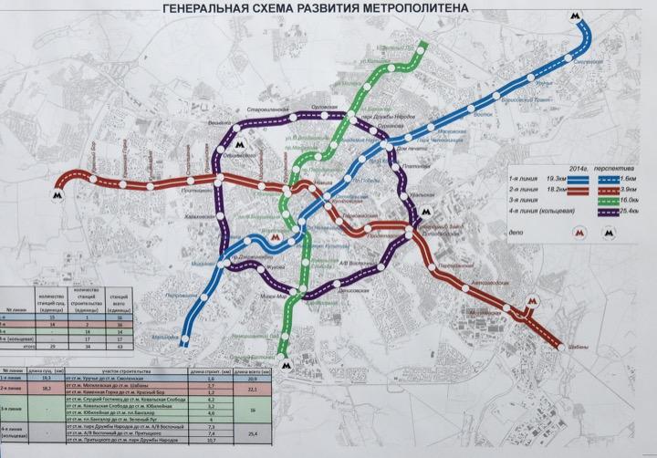 Названия станций четвертой ветки Минского метро